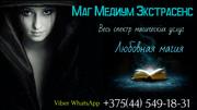 Диана Леонидовна Помогаю многим