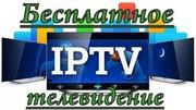 Интернет каналы на Смарт ТВ